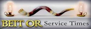 beitor-service-times
